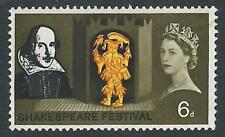 1964 Shakespeare 6d (Ord) - Listed Flaw - Missing Floorboards - MNH