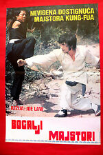 CRIPPLED MASTERS 1979 JACKIE CONN MARTIAL ARTS KUNG FU  RARE EXYU MOVIE POSTER