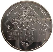 """Ucrania 5 hryvni - """"Sinagoga"""" - 2012 (UNC)"""