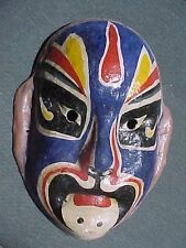 Vintage Theatrical Mask Prop - Colorful Painted Props / old Halloween Costumes
