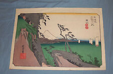 53 Stations on the Tokaido Road. Hiroshige. Yui.