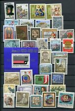 AUSTRIA 1987 MNH COMPLETE YEAR 36 Items