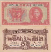 Cina / China - 1 Yuan 1936 Pick 211a The Central Bank of China