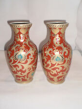 RARE Antique Pair 19th Century Floral Chinese Porcelain Vases Red Gold Turquoise