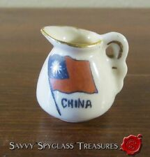 Chinese Republic Flag Tiny Miniature Souvenir Pottery Porcelain Jug China