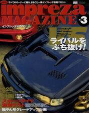 [BOOK] SUBARU IMPREZA magazine No.3 22B sti WRC 555 WRX Japan