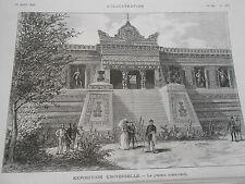 Gravure 1889 - Le Palais Mexicain 'Expo universelle