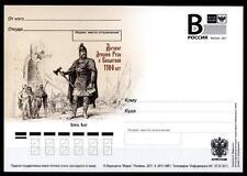 Fürst Oleg.1100J.Friedensvertrag  Kiewer Russ mit Byzanz.Postkarte. Rußland 2011