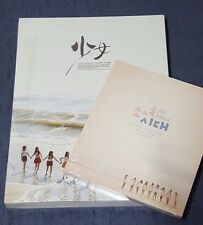 SNSD Girls' Generation Photo Book DVD 2) LOT Girls in Tokyo & All About Paradise