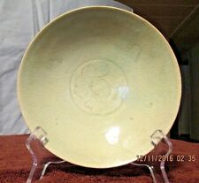 Antique Chinese Southern Sung Kwangtung Shadow Blue Bowl Curved Cloud Pattern