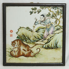Chinese  Famille  Rose  Porcelain  Plaque  With  Frame   12