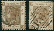 Hong Kong 1863 SG8 Two shades of 2c Brown