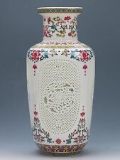 Chinese Famille  rose procelain  Hand-carved Hollow  Vase W Qianlong Mark G089