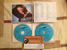 SAORI YUKI 由紀さおり - complete Single Box (3 CD) JAPAN