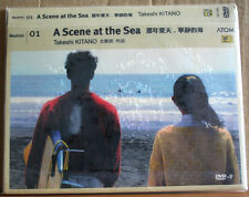 """Japanese Movie """"現在只想愛你/Heavenly Forest"""", """"ACRI"""" & """"A Scene at the Sea"""" 3 DVDs"""