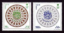 Saudi Arabia 1994 ** Mi.1194/95 Schlachten Battle