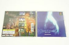 Einhander PS1 SQUARE Sony Playstation Japan USED