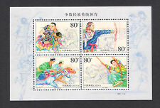 (MNHCN048) CHINA 2003 Traditional Sports of Minorities Stamp Sheet MNH
