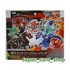 20351 AIR Sega Toys Bakugan BBT-06 ENTRY VALUE PACK DRAGON SOLDERS