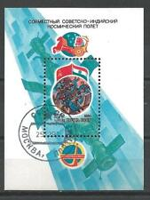 Cosmos URSS (41) bloc oblitéré