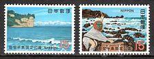 Japan - 1970 National parks - Mi. 1085-86 MNH