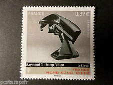 FRANCE, 2012, timbre 4653, ART, SCULPTURE CHEVAL, HONG KONG, neuf**, MNH STAMP