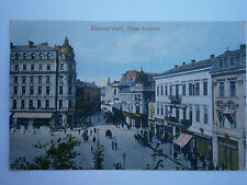 ANTIQUE OLD ROMANIAN PHOTO POSTCARD Bucuresti Calea Victoriei Bucharest 1918