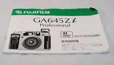 Fujifilm Camera GA645Zi Instruction Manual Owners Guide 645 chinese japanese