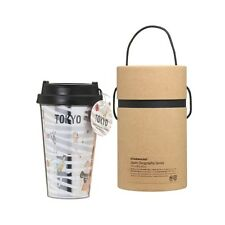 Starbucks Japan 2016 New Geography Series TOKYO Tumbler 355ml / 12oz with Case