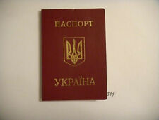 Canceled Expired Ukraine  Passport  Old Book