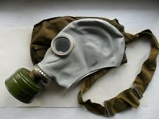 RUBBER GAS MASK GP-5 White Grey Russian Soviet Military New, all sizes 1,2,3,4