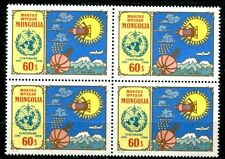 MONGOLIA 1973 WEATHER SATELITE - SPACE STAMP IN A BLOCK OF 4 - $4.00 VALUE!