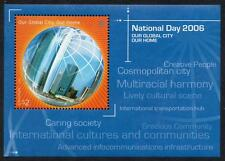 SINGAPORE MNH 2006 SG1634 National Day