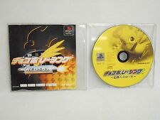 CHOCOBO RACING PS One Books PS1 Playstation Japan Game p1