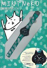 MINT NeKO Wrist Watch Book Character Appendix Fan Book w/Wrist Watch