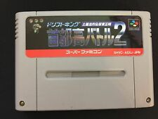 Drift King Shutokou Battle 2 SHVC-ASXJ-JPN Nintendo Super Famicom SFC Tested!