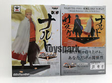 banpresto Naruto Shippuden DXF Shinobi Relations SP2 UZUMAKI The Movie figurine