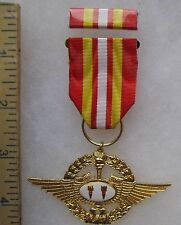 Post WW2 Vintage TAIWAN ROC CHINA AIR FORCE AWE INSPIRING MEDAL Grade 2