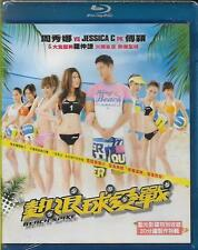 Beach Spike Blu Ray Chrissie Chau Theresa Fu Him Law Jessica C NEW Eng Sub