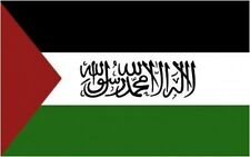 PALESTINE  WITH SHAHADAH WRITING FLAG LG.3FT.X5FT.