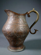 """Vintage Original Brass Authentic Middle Eastern Mid Century Pitcher 10"""""""