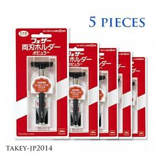 FEATHER Double Edged Razor Holder with 2 Blade Refills × 5 PCS F/S WITH TRACKING