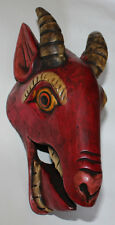 Animal Wooden Mask, (Protector), Home Decor, Hand Craved,Nepal, WM-5, New