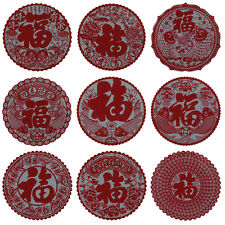 "Chinese New Year ""Fook"" Electrostatic Stickers, Diameter 15cm. Red. 9 Pattern"
