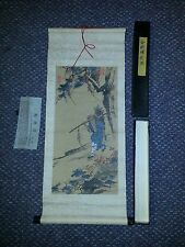 Vintage Yu Hung chinese scroll * The Returning Wood Cutter * presentation box