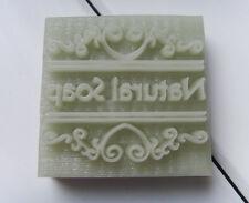 Natural Soap Resin Seal Soap Stamp For Handmade Soap Candle Candy Stamp