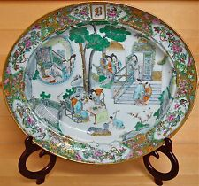 Chinese Famille Verte Large Serving Platter