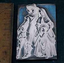 DIE FAMILIE Galvano Druckstock Kupferklischee Druckplatte Eichenberg letterpress