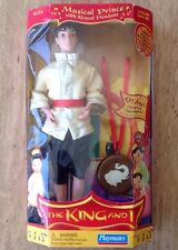 The King and I Musical Prince Singing Doll & Pendant Playmates New In Box 1999