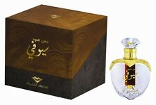 Swiss Arabian Dehn Al Oudh Seufi 6ml Best Perfume / Attar Oil For Oud Lovers